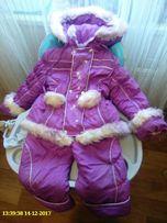 Зимний костюм для девочки 400 руб.