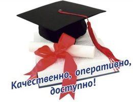 Контрольные, курсовые работы, рефераты и др. по экономике и математике