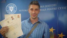 Гражданство Румынии. Румынский паспорт как успешный результат.