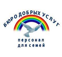 Услуга сиделки в Донецке