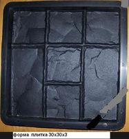 Форма для виготовлення бруківки (плитки) dawid