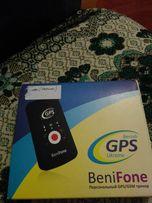 Персональный Gps трекер навигатор телефон