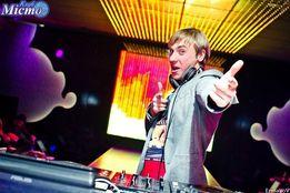 Диджей DJ на Ваш праздник | Звук | Свет | Караоке | Спецэффекты