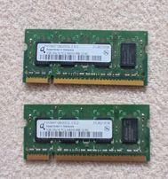 Ram do laptopa DDR2 2x1gb 2gb