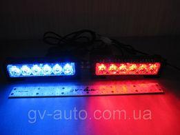 Настоящие стробоскопы Federal signal S5-6 LED красно/синие. 12-24В.