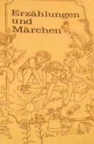 Немецкий детям и подросткам - для чтения и изучения