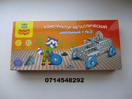 школьный металлический конструктор - 5 моделей -137 детелей