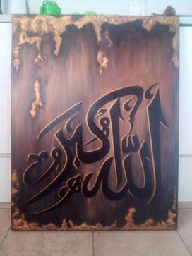 "New acrylic hand painted ""Allah hu Akbar"" on canvas R2000"