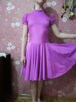 Бэйсик, платье для бальных танцев