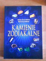 NOWA książka - Kamienie ZODIAKALNE