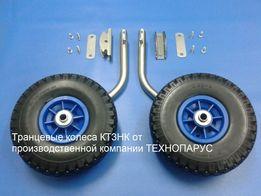 Транцевые колеса автомат (нержавейка) для надувной лодки. ТЕХНОПАРУС.