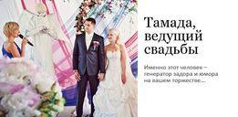 Тамада +ЖИВАЯ МУЗЫКА -Артемовск,Соледар. Ведущая на корпоратив