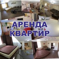 Аренда квартир в городе Николаеве