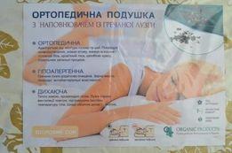 Подушка ортопедична,гречана