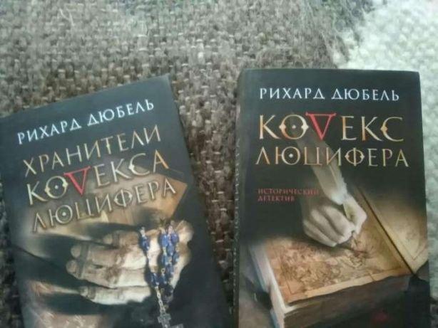 Коллекция книг Киев - изображение 1