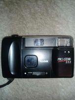 Продам старий фотоапарат Kodak PRO-STAR 222.