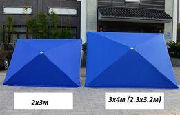 Зонты торговые, пляжные 2х3 2х2 3х3 круглые, доставка по всей Украине