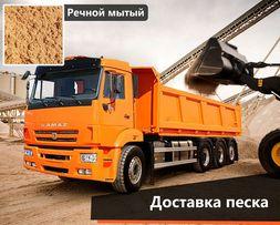 Услуги Доставки стройматериалов Щебень Шлак Песок Отсев