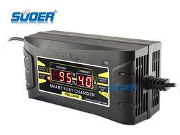 Автомобильное зарядное устройство для аккумулятора Suoer 1206 6А-10A