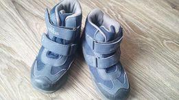 Buty zimowe chłopięce 25