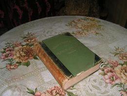Stara książka Ceuures Completes-Alfred de Muset
