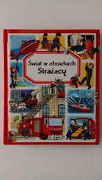 Książka dla dzieci- STRAŻ POŻARNA
