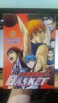 manga Kuroko no Basket tom 2