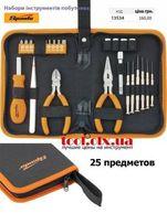 Подарок мужчине. Набор инструментов универсальный SPARTA. 25 предметов
