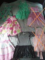 Piękne Sukienki od 5 lat do 10 lat ceny od 20