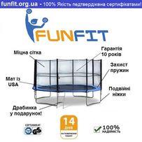 Батут FunFit 312 см - Качество / Гарантия 1 год / Сертификат