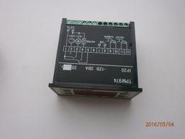 продам трм-974