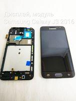 Дисплей, модуль с рамкой Samsung Galaxy J3 2016г, J320F, J320FN, J320