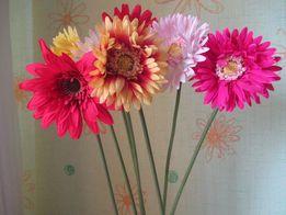 Цветы Гербера искусственные Таиланд
