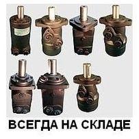 Гидромоторы MS, OMS, MASS, BMS, МГП