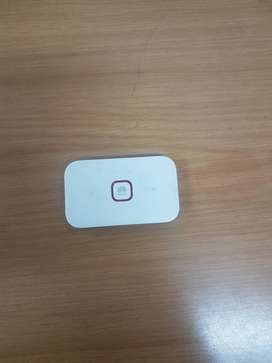 Hauwei Mobile router