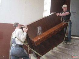 Грузчики к перевозке мебели,пианино,дивана,переезды.Вывоз мусора Киев