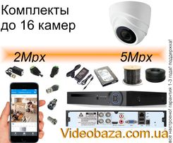 Комплект видеонаблюдения на 1 купольную камеру Full HD 2.1 Mpix