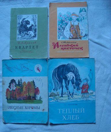 Библиотечка детских книг Львов - изображение 3