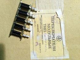 Переключатели модульные П2К-Н-5