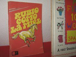 Детская книга на испанском языке