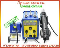 Паяльная станция Baku BK-878L2 фен + паяльник 700ВТ пайка SMD BGA