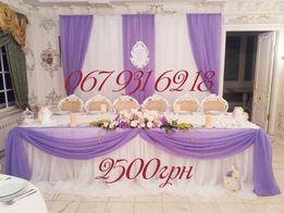 Ведущая-тамада+Dj на Свадьбу,1ГОД,Юбилей 3800грн DJ+Фото-зона Арка!