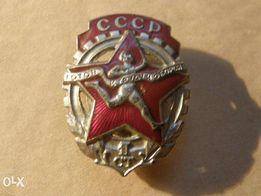 ГТО 1ст. 40егг СССР ранний , тип большой, раритетный