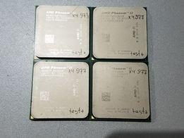 Процессор AMD Phenom II X4 977 3.2GHz/6MB AM3 (Анлок B77)