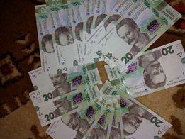 20 гривень к дню рождению Франка 2016 год тираж всего 1 млн штук