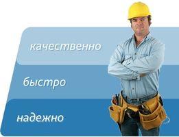 чистка канализации луганск и область