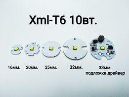 Светодиод Cree XML-T6 10вт для фонариков Police Bailong UltraFire Bl