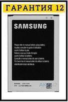 Аккумулятор батарея Samsung Ace 3, Grand 2, x200, L700, Core Prime