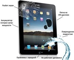 Ремонт китайских планшетов в Донецке