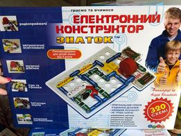 Конструктор - ЗНАТОК (320 схем) Новый!